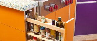 бутылочница для кухни 150