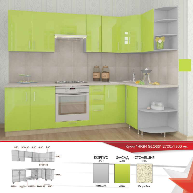 купить угловую мебель для кухни