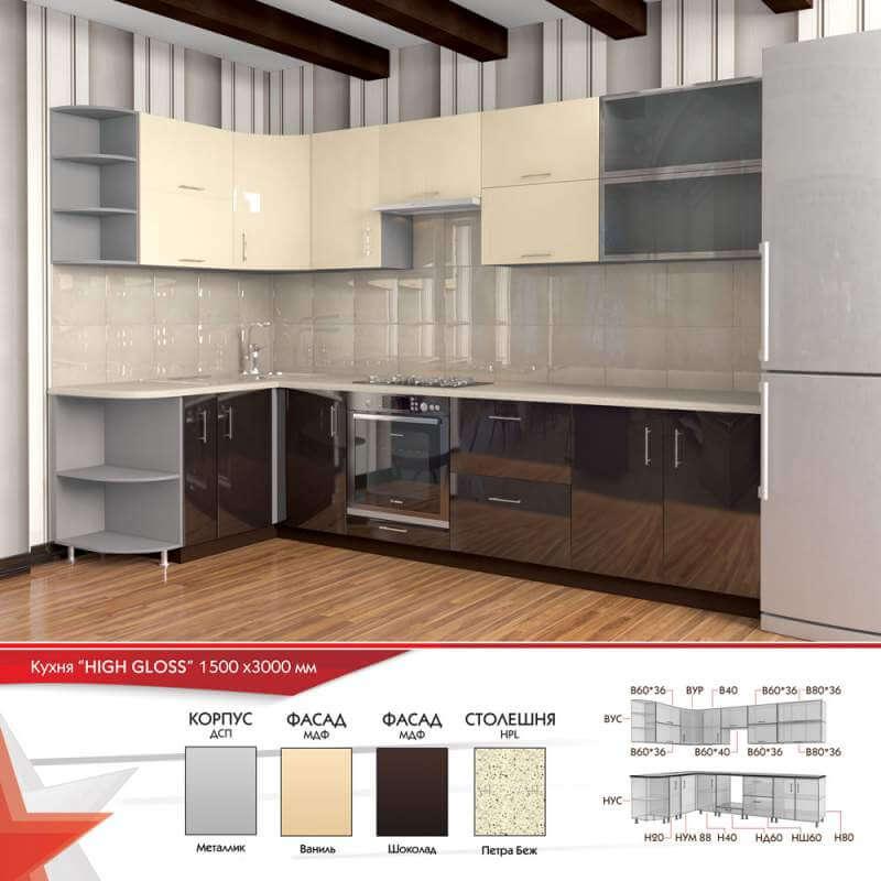 угловая кухня боровичи мебель