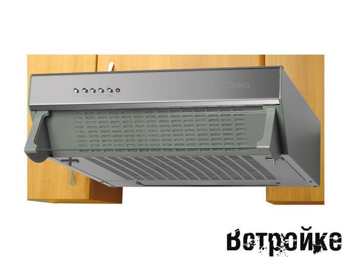 Воздухоочиститель для кухни фото