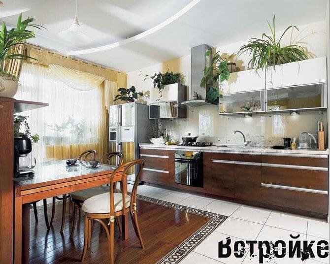 красивый дизайн кухни столовой