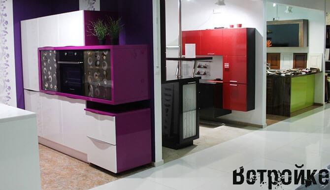 Цветные кухни