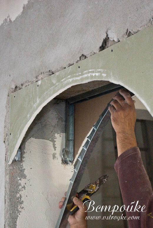 Установка металлического профиля в арку