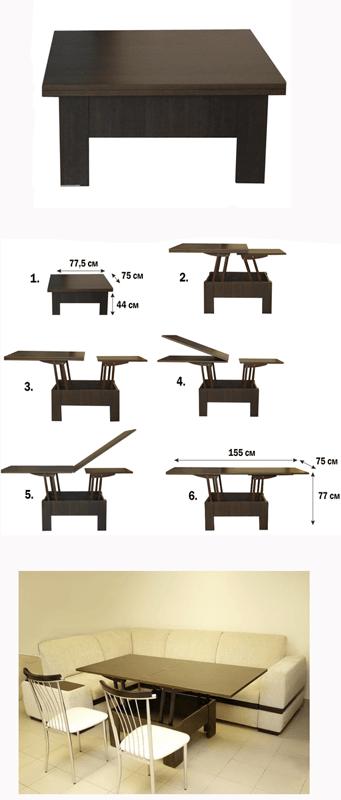 Стол-трансформер СТ 8003