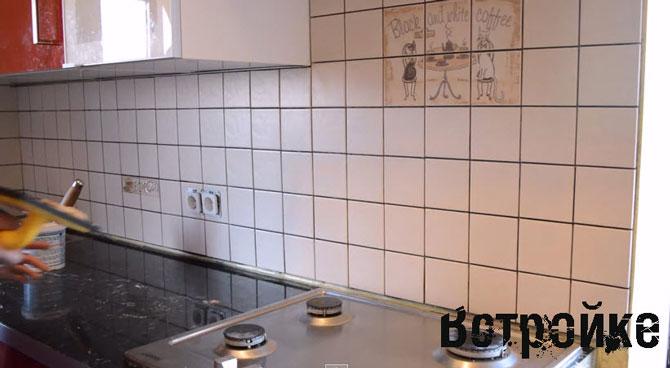 Как класть фартук на кухне
