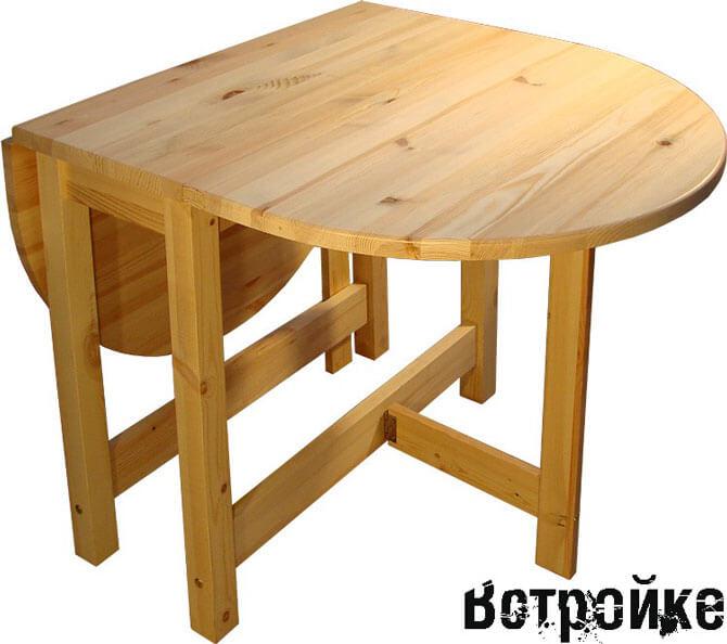 Как сделать раскладной стол с дерева