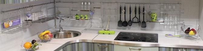 Фурнитура и аксессуары для кухни