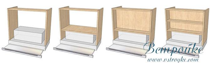 Шкаф для телескопической вытяжки