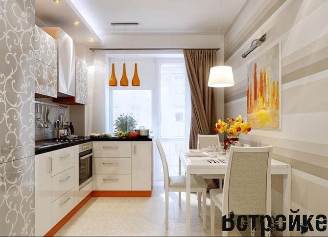 Дизайн кухни 8 кв. м.