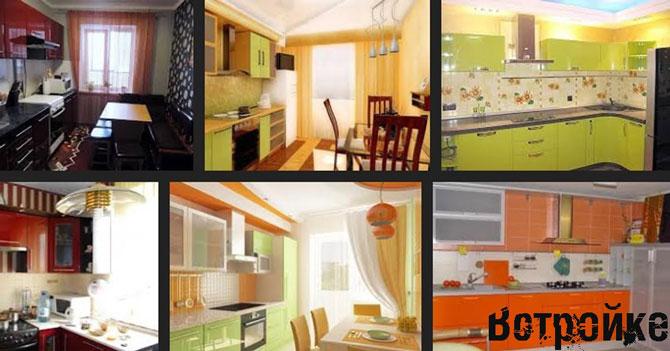 Цветовые решения для кухни 9 кв м