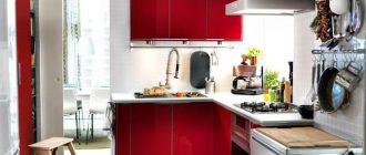 мебель для маленькой кухни фото