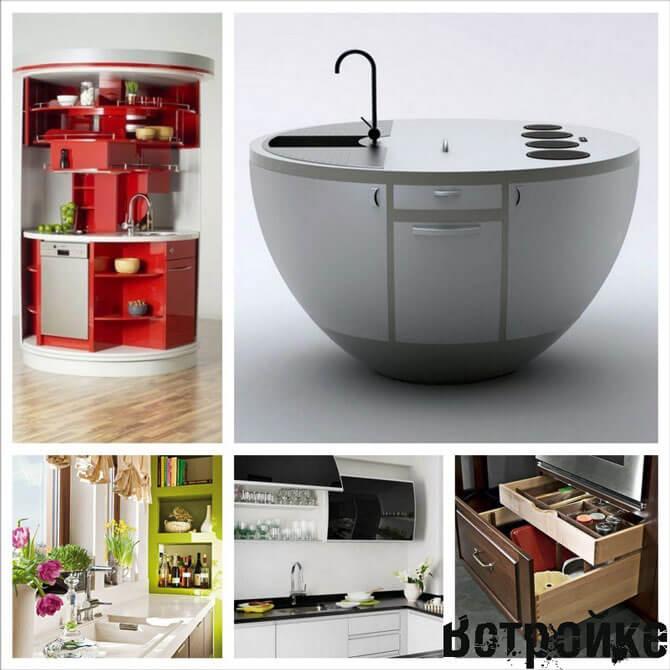 Мини кухня для маленького пространства