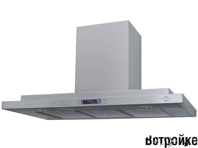 Т-образная кухонная вытяжка