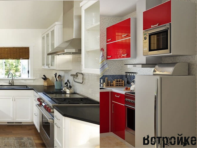 Кухонная мебель Леруа Мерлен