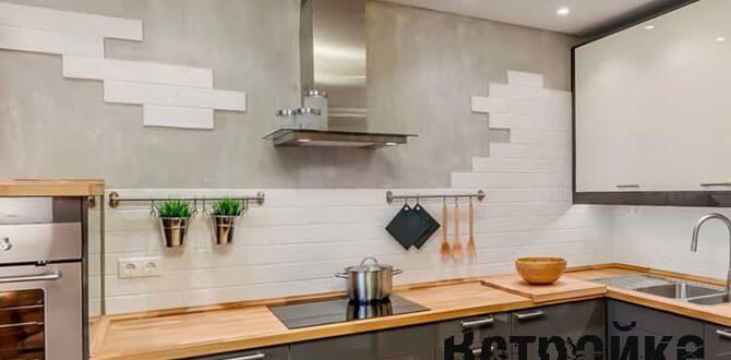 Кухонный фартук из керамической плитки