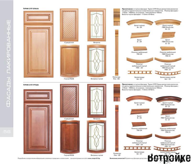 Варианты цвета кухонных фасадов