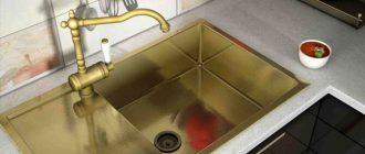мойка для кухни с крылом фото