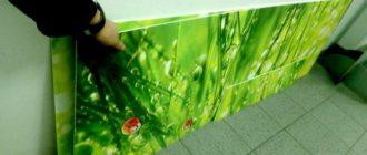 Так выглядит панель ПВХ для фартука